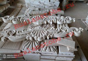 watermarked P80412 141143 300x210 - Тумбы и декор