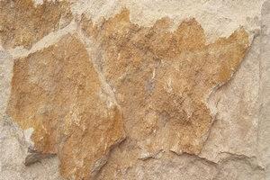 5545451 - Мекегинский камень